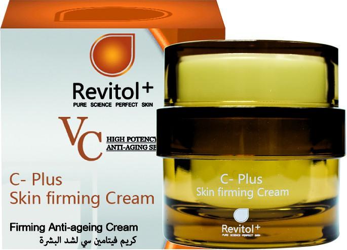 Revitol C Plus Skin Firming Cream Al Kindi Kuwait S Online